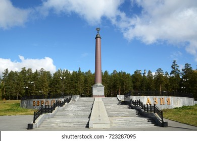 Obelisk on the geographical boundary between Europe (on left) and Asia (on right) parts of the world. Near Pervouralsk city, Sverdlovsk region, Russia.