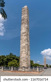 The Obelisk at Sultanahmet Square