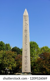 Obelisk at Sultanahmet Square, was brought from Karnak Temple by the byzantine emperor Theodosios I in 390 AC.