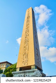The Obelisk of Theodosius, an ancient Egyptian obelisk in the Hippodrome of Constantinople. SultanAhmet Square. Istanbul, Turkey.