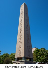 The Obelisk of Theodosius, the Ancient Egyptian obelisk of Pharaoh Thutmose III re-erected in the Hippodrome of Constantinople by the Roman emperor Theodosius I in the 4th century AD.