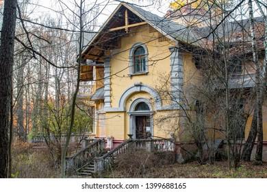 Obninsk, Kaluzhskiy region, Russia - October 2015: Manor Turliki, built 1899-1901. Also known as Dacha Morozovoy (Morozovskaya), the house of Victor Petrovich Obninskiy