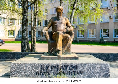 OBNINSK, RUSSIA - MAY 2016: Monument to the scientist I.V. Kurchatov in the city of Obninsk