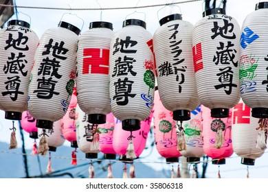 O-bon lantern in Kobe, Japan
