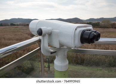Observation BinocularsI photographed November 12, 2017. It was photographed in a wetland in the city of Ansan, South Korea. It is the binoculars that can see the view of the wetland.