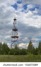 An observation tower for monitoring forest fires