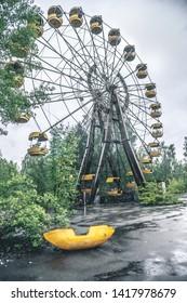 obsolete ferris wheel in abandoned Pripyat park, Chernobyl. USSR