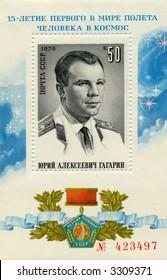 An obsolete Soviet Yuri Gagarin (first human in space) uncut stamp