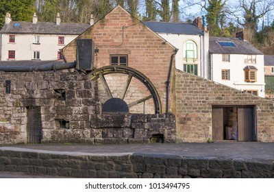Obsolete water mill wheel and buildings