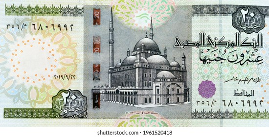 Obverse side 20 Egyptian pounds banknote year 2019, Obverse side has an image of Muhammad Ali Mosque in Cairo, Egypt. reverse side has A Pharaonic war chariot and frieze from the chapel of Sesostris I
