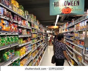 Oct 06/2018 Tea shelf at NTUC Supermarket, Tiong Bahru Plaza, Singapore