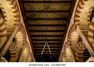 Oct 2018 - Cordoba, Spain - Amazing carved wooden roofs inside of Mezquita, a former Moorish Mosque that is now the Cathedral of Cordoba. Mezquita is a UNESCO World Heritage Site.