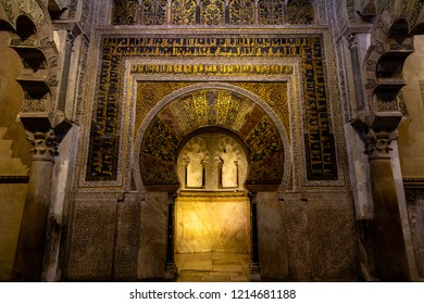 Oct 2018 - Cordoba, Spain - Beautiful decorations inside of Mezquita, a former Moorish Mosque that is now the Cathedral of Cordoba, Andalucia, Spain. Mezquita is a UNESCO World Heritage Site.
