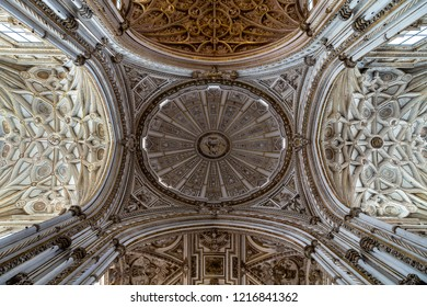 Oct 2018 - Cordoba, Spain - The oval shaped ceiling of Mezquita, Catedral de Cordoba, a former Moorish Mosque that is now the Cathedral of Cordoba. Mezquita is a UNESCO World Heritage Site.