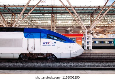 OCT 27, 2013 Seoul, South Korea - Bullet head of Korea KTX high speed train at Seoul station platform. Operated by Korail company