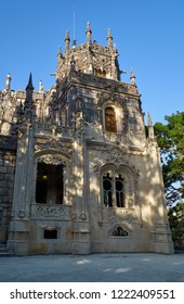 The octagonal turret of the Quinta da Regaleira estate that reminds the sanctuary of the Templar church of Tomar. Sintra. Portugal