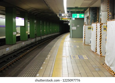 October 13,2018: Nagoya Japan : Empty  platform of the subway station in Nagoya