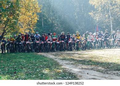 Similar Images, Stock Photos & Vectors of triathlon