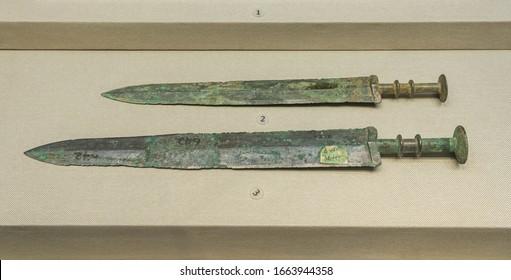 October 16, 2020, Handan, China: Bronze sword, Han dynasty.