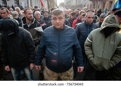 October 17, 2017. Kyiv, Ukraine. Protest for big political reform. Activists demand canceling parliamentary immunity for lawmakers, changing electoral system and creating the anti-corruption court.