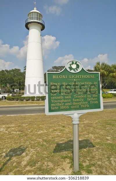 October 2004 Biloxi Lighthouse Information Sign Stock Photo Edit