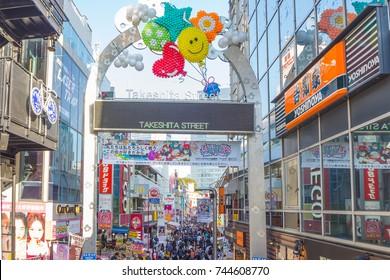 OCTOBER 2017 ,Street in HARAJUKU  Tokyo, Japan : Takeshita  Street is the famous fashion shopping street next to HARAJUKU Station
