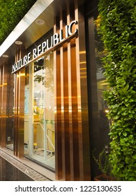 October 2018 - Seoul, South Korea: The flagship store of the South Korean skincare and cosmetics brand Nature Republic in Myeongdong shopping district in Seoul