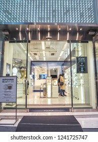October 2018 - Seoul, South Korea: The flagship store of the South Korean skincare brand Iope in Myeongdong district Seoul