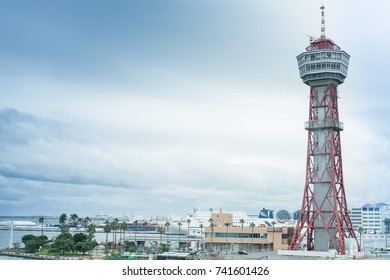 FUKUOKA/JAPAN– OCTOBER 21, 2017: Hakata Port Tower is a 103 metre high lattice tower with an observation deck in a height of 73.5 metres in Hakata-ku, Fukuoka, Japan.