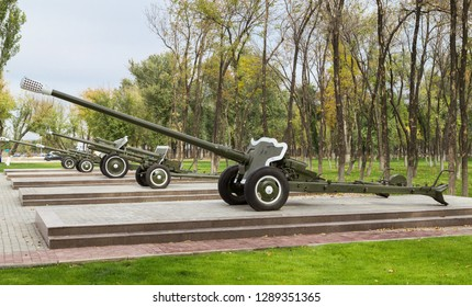 October 23. 2018. View of the russian cannons and howitzers in a park. Military museum in Taraz city, Kazakhstan, middle asia.