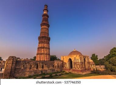 October 27, 2014: Minaret of Qutb Minar, The greatest stone minaret in the world, New Delhi, India