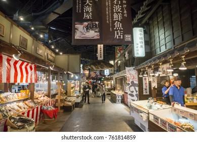 October 29, 2017.Wakayama, Japan : Kuroshio market of wakayama marina city, the resort town built on an artificial island, part of the Osaka Bay. The place for relax, travel, shopping and eating.