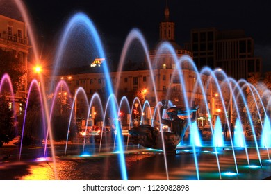 October 7th, 2016,  Dnipro city, Ukraine. Beautiful multi colored fountain at night in Dnepropetrovsk, (Dnipropetrovsk, Dnepr)