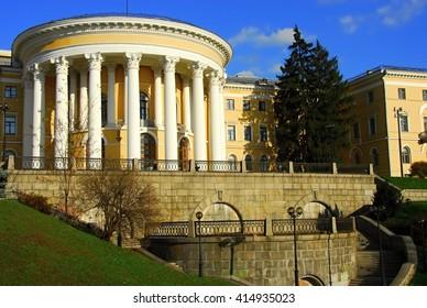 October Palace in Kiev Ukraine