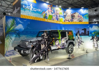 Odaiba, Japan- August 10, 2019: A booth from a smartphone game is on display in Odaiba.