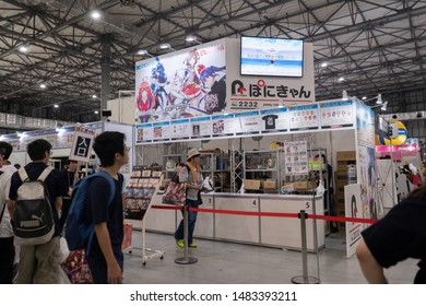 Odaiba, Japan- August 10, 2019: One of the booths stand open during an event in Odaiba.