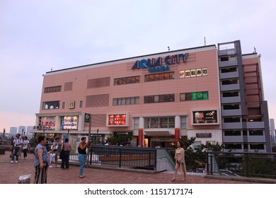 Odaiba, Japan-August 3, 2018: The visitors vist the Aqua City Odaiba building in Odaiba.