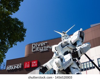Odaiba,Japan ,September,18, 2017:Odaiba is a waterfront where you can enjoy the resort feeling