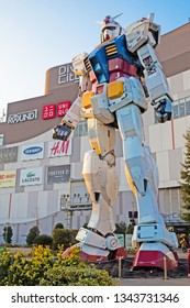 ODAIBA,TOKYO,JAPAN - FEBRUARY 4,2016 : The real size model of Gundam robot in Odaiba City, Tokyo. Gundam is a popular cultural icon of Japan.This is a famous place in Tokyo,Japan