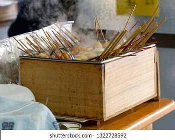 Oden/Oden in hot pot/One of the Japanese food/Japanese food