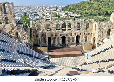Odeon of Pericles - Acropolis - Athens, Greece