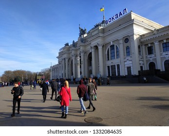 ODESA, UKRAINE - MARCH 07, 2019: view on the Odesa raylway station in spring sun