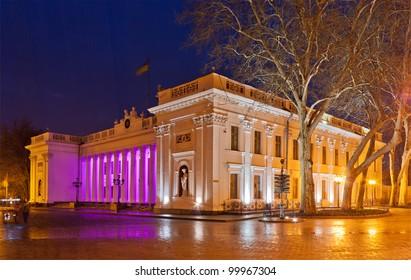 Odessa City Hall at night. Ukraine