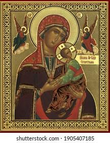 ODESSA REGION, UKRAINE – JANUARY, 17, 2008: Orthodox icon of the Mother of God.