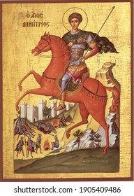 ODESSA REGION, UKRAINE – NOVEMBER, 29, 2019: Orthodox icon Saint Dmitry.