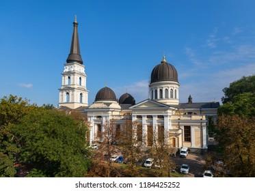 Odessa, Ukraine - 09.09.2018. Odessa Orthodox Cathedral of the Saviors Transfiguration in Ukraine, Europe