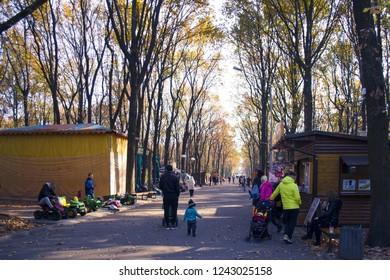 Odessa, Ukraine- 11/16/2018:411 battery amusement park