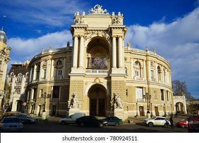 Odessa, Ukraine. 16 December 2017. Exterior of Odessa Opera House Historic Landmark.