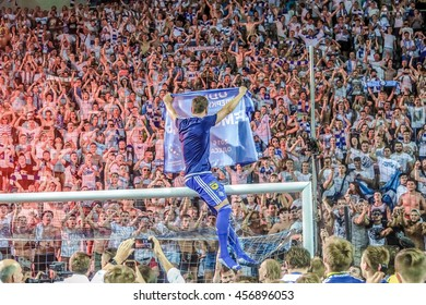 Odessa, Ukraine - 16, July - 2016: Dynamo Kiev players celebrate the victory in the match for the Super Cup of Ukraine against Shakhtar Donetsk at the stadium Chernomorets