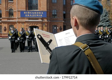 ODESSA, UKRAINE - 28 August 2010 : Students at the military academy in Odessa take the military oath of allegiance to the people of Ukraine , August 28, 2010 in Odessa, Ukraine